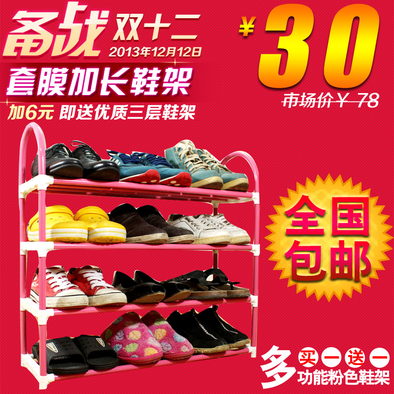 Полка для обуви События электронной почты трех/четырех пятиэтажные студент обуви стойки Главная объединены простые туфли и сапоги