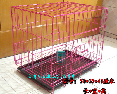 Special pet cage folding dog cage / cat cage / rabbit cage / shipping / small dog cage / 50 models