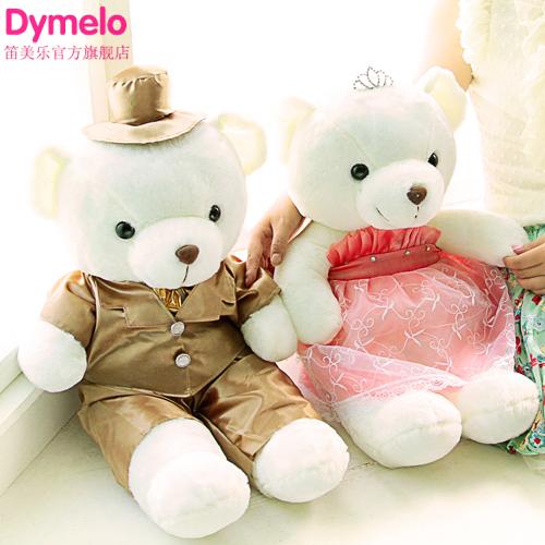 包邮 婚纱泰迪熊情侣熊一对婚礼熊压床婚庆娃娃结婚礼物毛绒玩具
