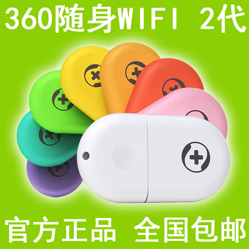 Беспроводной маршрутизатор 3G Other brands  360 WiFi2 Pk Wifi