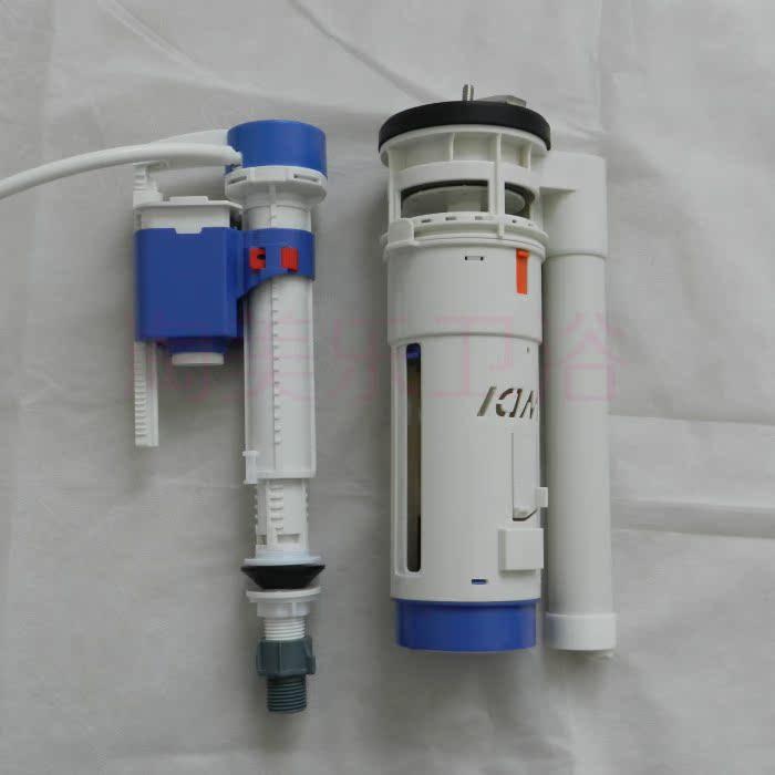 四维恒洁美标和成东鹏美加华座便器马桶水箱新款进排水阀配件图片