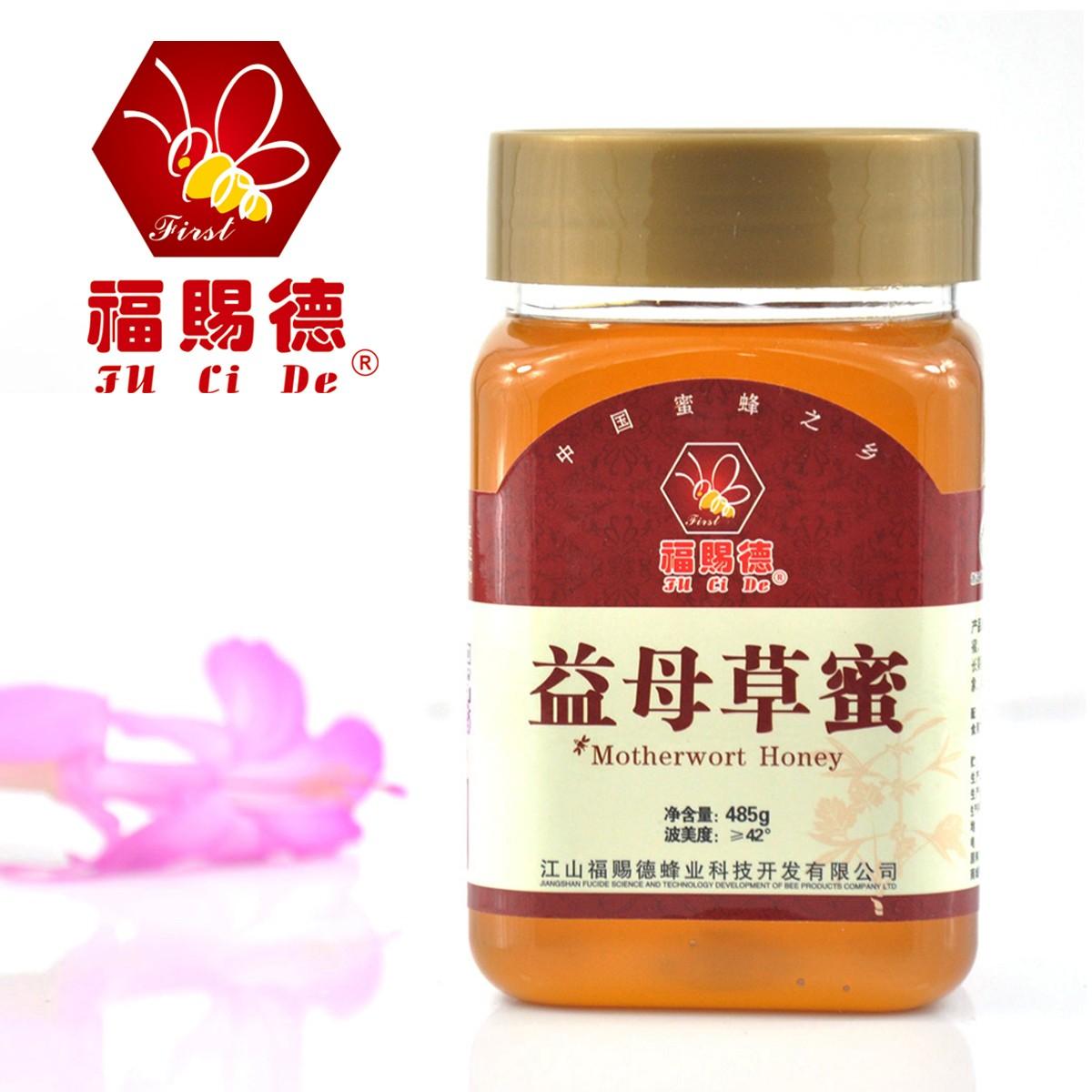 福赐德纯天然 益母草蜂蜜485g 成熟活性蜜 活血化瘀  滋补治痛经