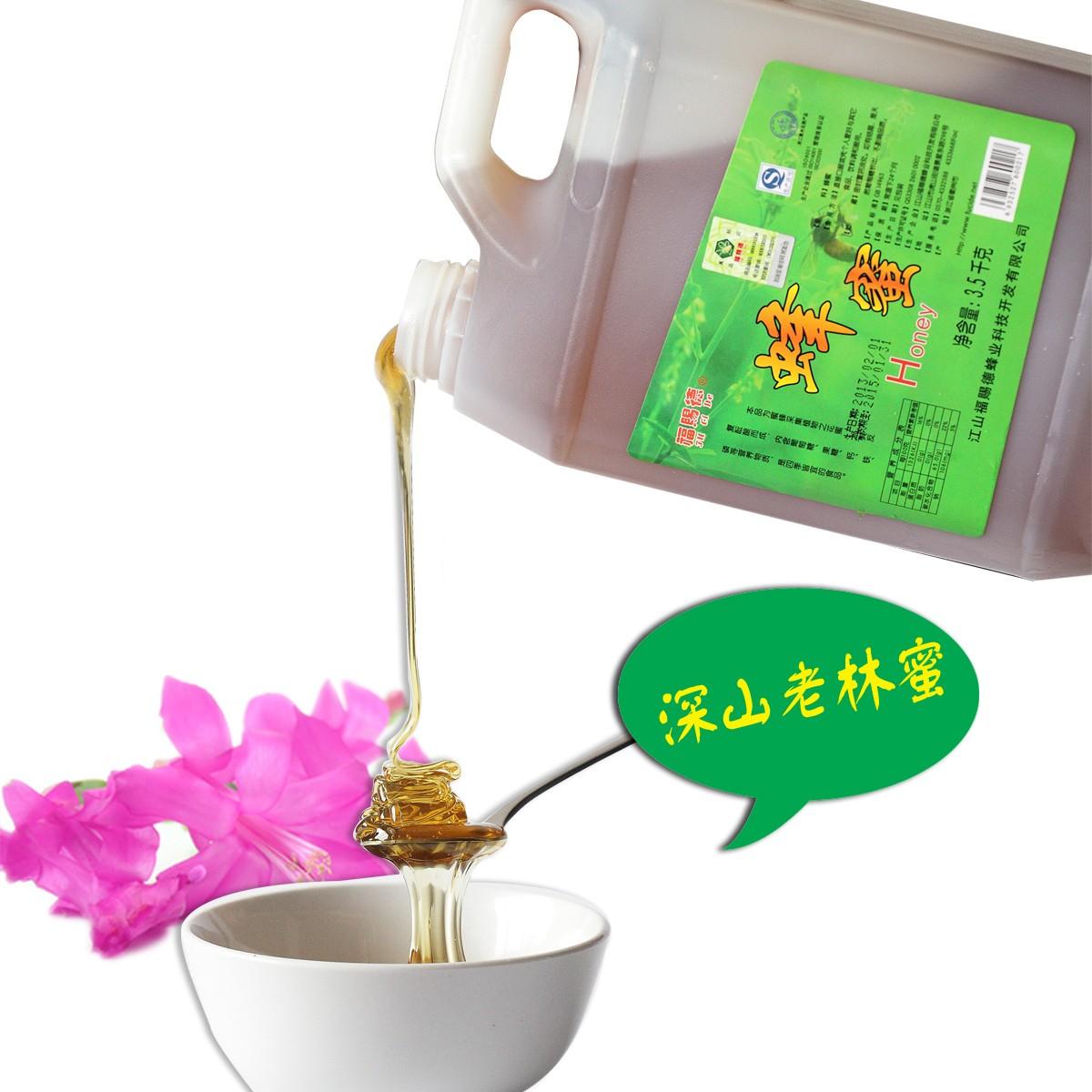 福赐德 纯天然农家野花蜂蜜 百花蜜3500g 来自大山的蜜 无污染