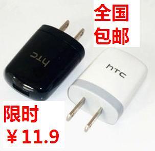 Зарядное устройство для мобильных телефонов SPEEDY HTC G7/8/11/12/18 USB Зарядка от сети SPEEDY
