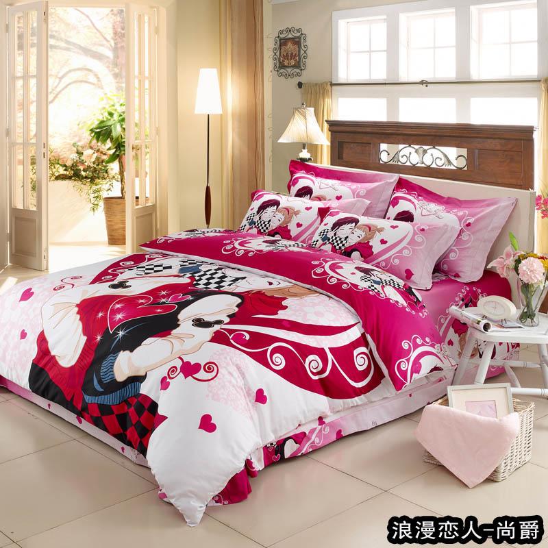 Комплект постельного белья Still MG  100%