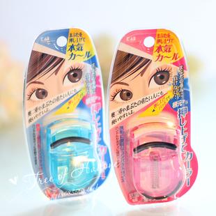 包邮KAI贝印日本超人气睫毛夹 日本 便携式超卷翘迷你睫毛夹