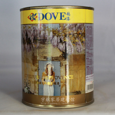 DOVE French town 1K wood pigeon paint metallic paint 800ML (wooden furniture, wrought iron metalwork DIY)