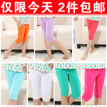 Cotton pant girls leggings children bottoming summer thin section seven girls summer leggings Leggings