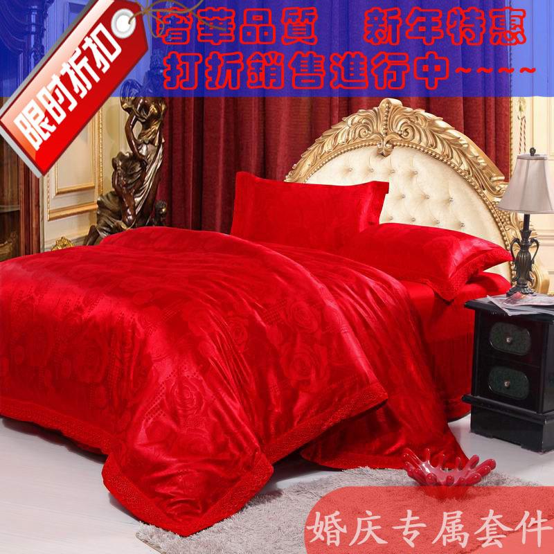 精品 柔丝棉提花 婚庆床品 家纺四件套 床单式四件套
