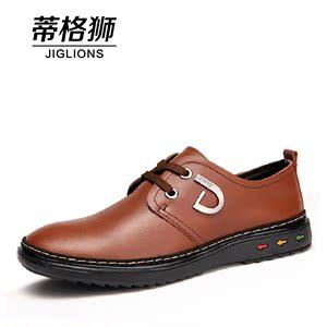 >蒂格狮 男士休闲鞋男鞋英伦商务真皮鞋时尚潮流单鞋