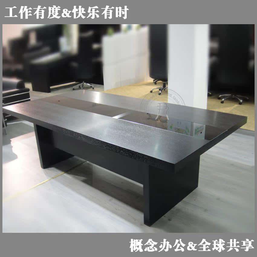 办公家具简约时尚现代小会议桌洽谈桌谈判桌实木木皮玻璃面桌特价图片