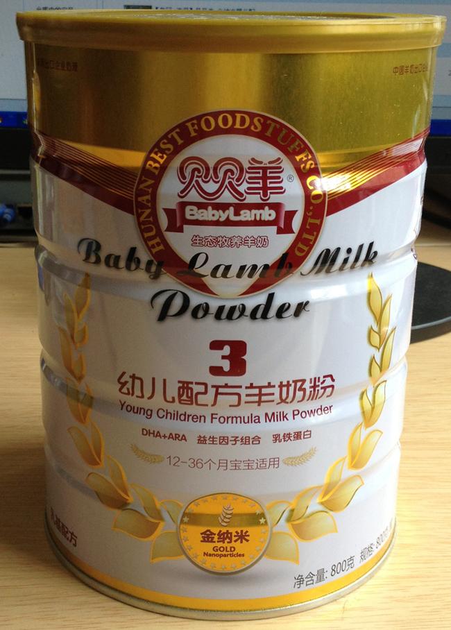 【皇冠+消保】贝贝羊金纳米配方羊奶粉3段800g 可查防伪买一送一