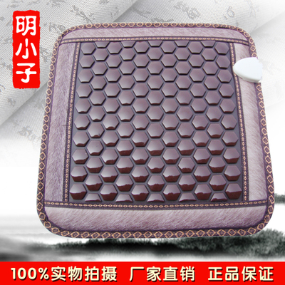 Jade cushion germanium stone tourmaline cushion warm ocher physiotherapy electrically heated seat cushion shipping office