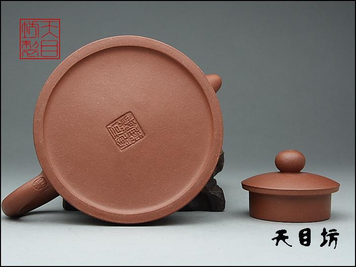 Современная керамика Национальный «полумесяц» традиционные Исин zisha фиолетовый Кубка | комедия кунг фу | wjl16 фиолетовый песок горшок