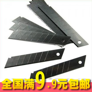 The whole shop full 9.9 yuan of special package mail large knife blade (PVC box)