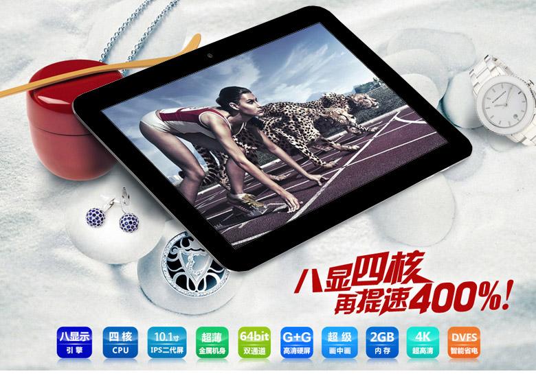 Планшет Lenovo  10 1G/16G
