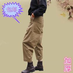[新年促销] 爆款布衣斯琴风 大码棉裤 文艺纯棉加厚小脚裤花苞裤灯笼 靴裤 女