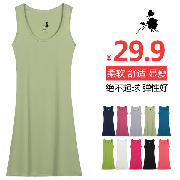 2013年夏装 韩版弹性大码女工字背心 女款包臀长款工字背心吊带