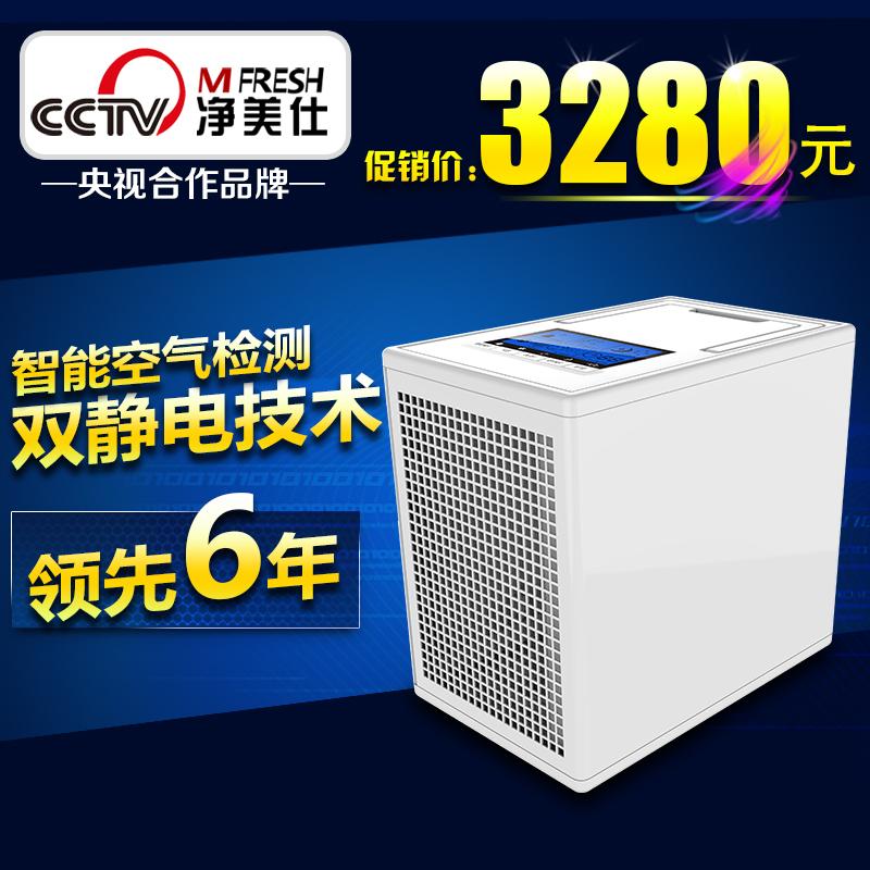 Очиститель воздуха Mfresh  Q3