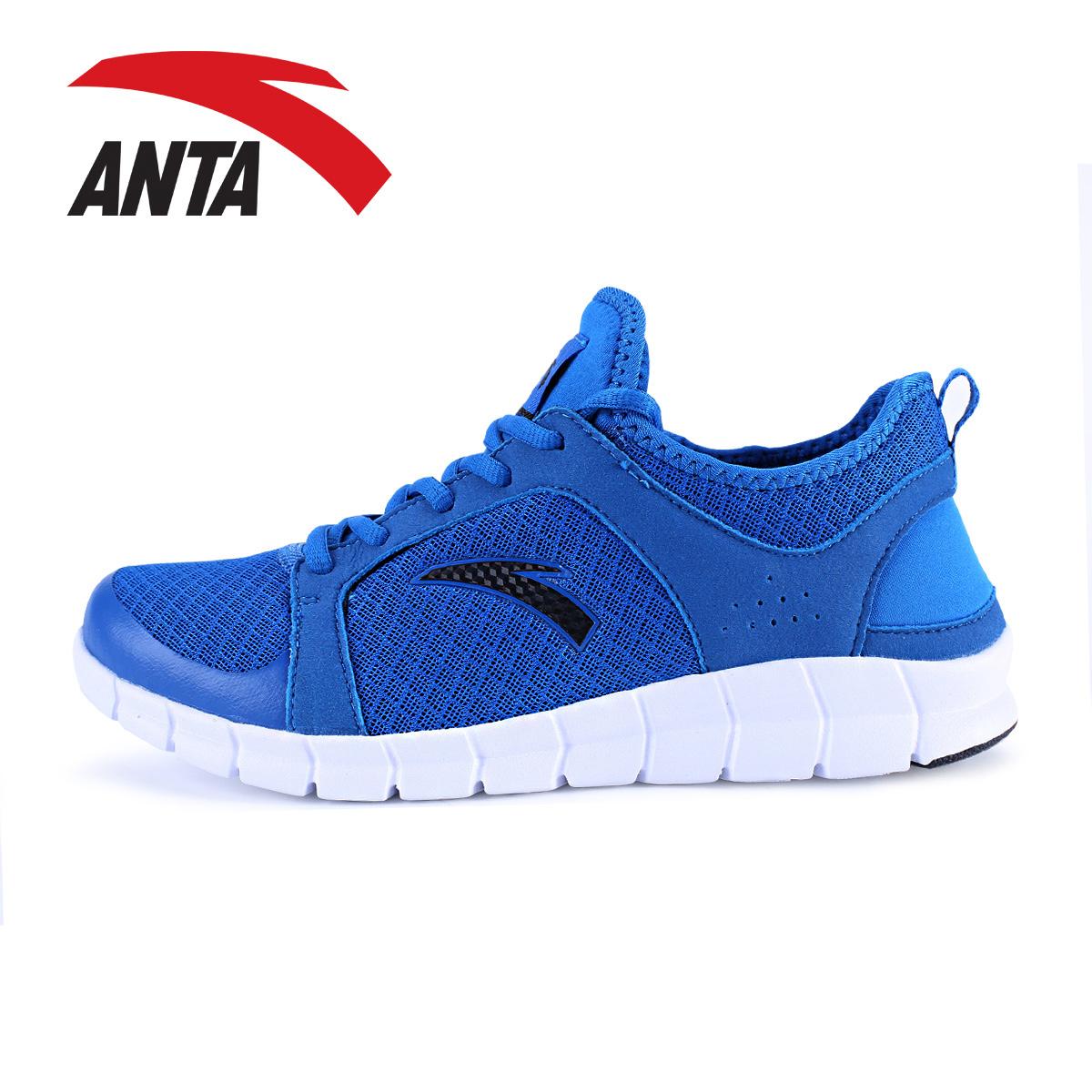 安踏 男鞋 超轻网鞋跑步鞋正品夏季男士网面透气男鞋跑鞋运动鞋