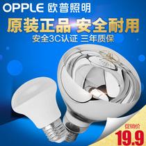 欧普照明官方led灯泡取暖灯浴霸灯泡卫生间浴室三合一