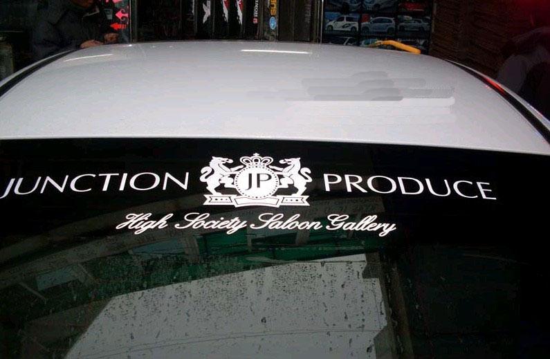 автоаксессуар Автомобильные передние стойки стикер и заднее лобовое стекло наклейку маркировки JP передние крыло JP светоотражающие наклейки