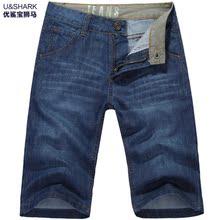 优鲨2013夏装薄款男士装牛仔短裤男五分牛仔中裤子大码直筒马裤潮