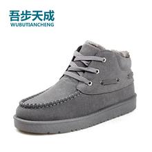 短筒雪地靴男士短靴冬季保暖棉鞋休闲男靴英伦马丁靴韩版潮流棉靴