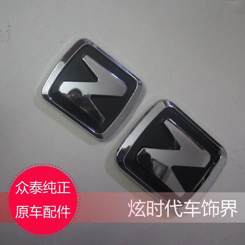 众泰5008原车z字中网车标 备胎罩车标 汽车改装外饰零配件 原装件 Zhengzhousunpeng