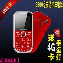 Отправить 4G дисплей DX9000 старый телефон старые машины большой подлинные лицензированных мобильные телефоны для пожилых людей