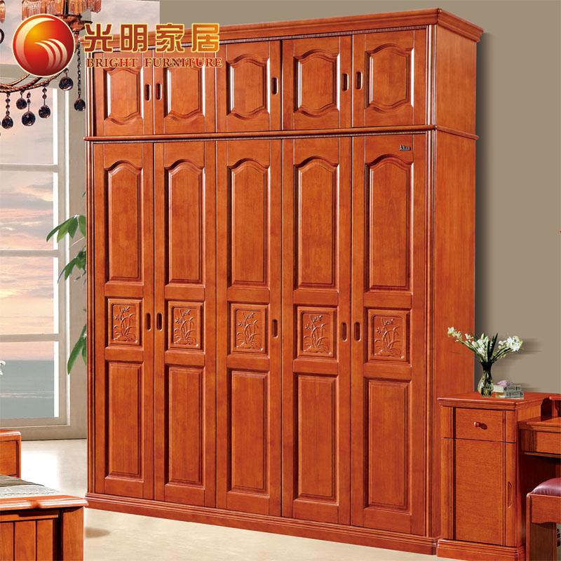 实木储物柜 橡木对开门衣柜 平拉门衣橱柜 卧室家具 组合衣柜