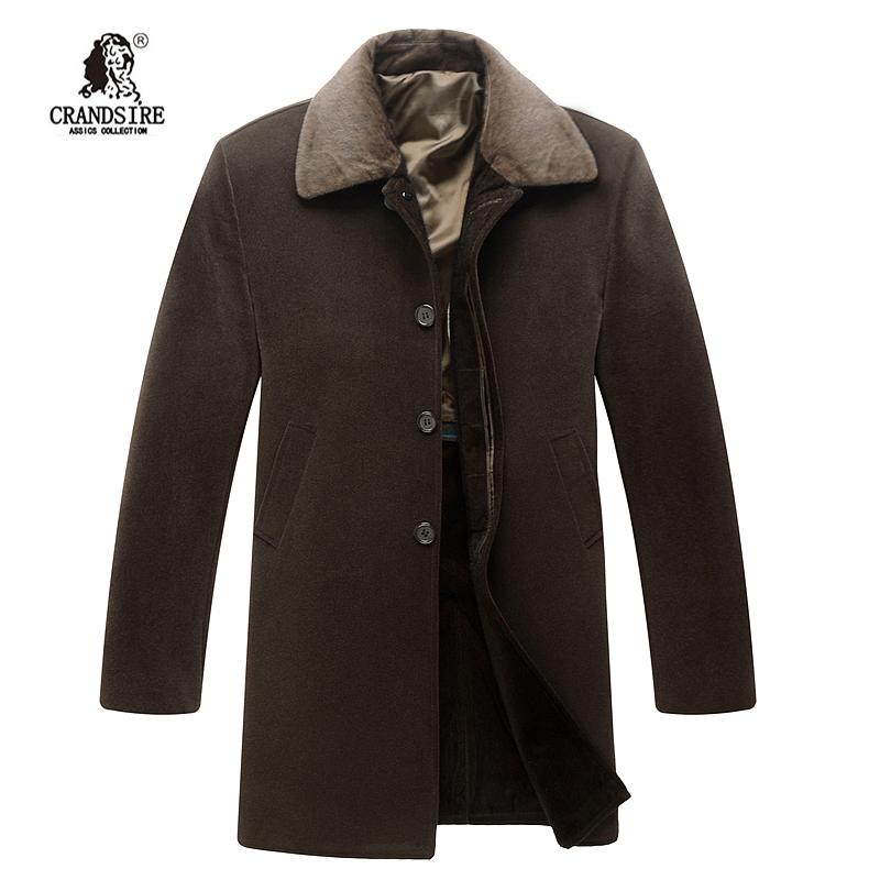 Пальто мужское Larento lrt150y8808