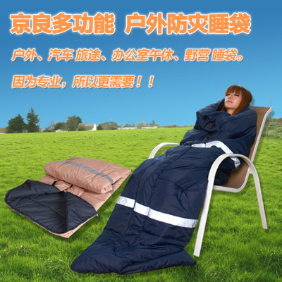 Jing Liang genuine multifunctional sleeping bags outdoor camping sleeping bags Disaster car office multipurpose Sleeping Pillow