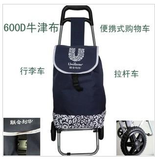 Сумка на колесах Unilever cart