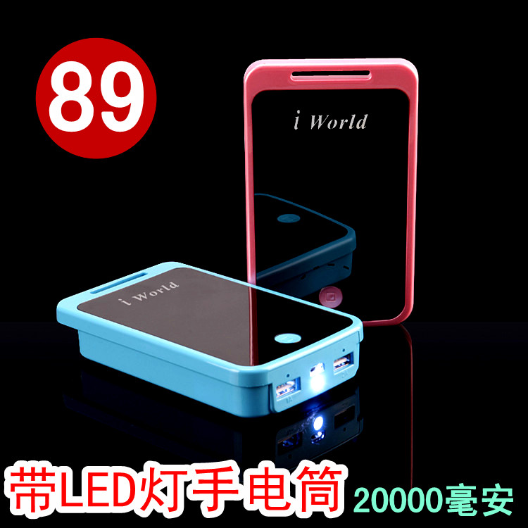 Аккумулятор In Lianhua Iphone5 4S HTC20000