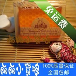 蜂胶皂 保湿淡斑 去角质排毒养颜 蜂蜜手工皂抑制粉刺100g 包邮