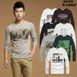 Spring 2014 new men's slim fit t shirt men long sleeves Korean men's t-shirt base shirt cotton long-sleeve men's t shirt