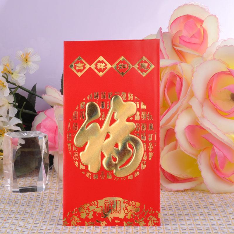 红包结婚创意千元铜版纸利是封大号中式回礼金袋婚礼婚庆用品特价