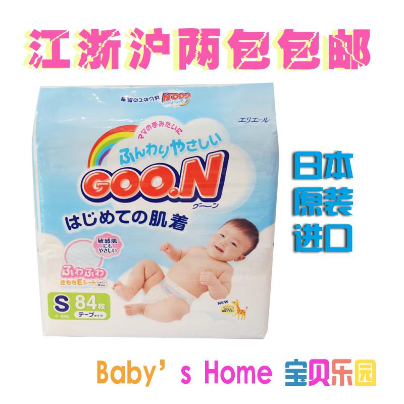 Подгузники Goo. n!  G.OON S84