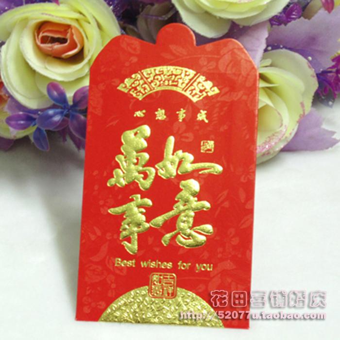 批发过年利是封红包 加厚高档创意 百元对折通用迷你礼金袋红包
