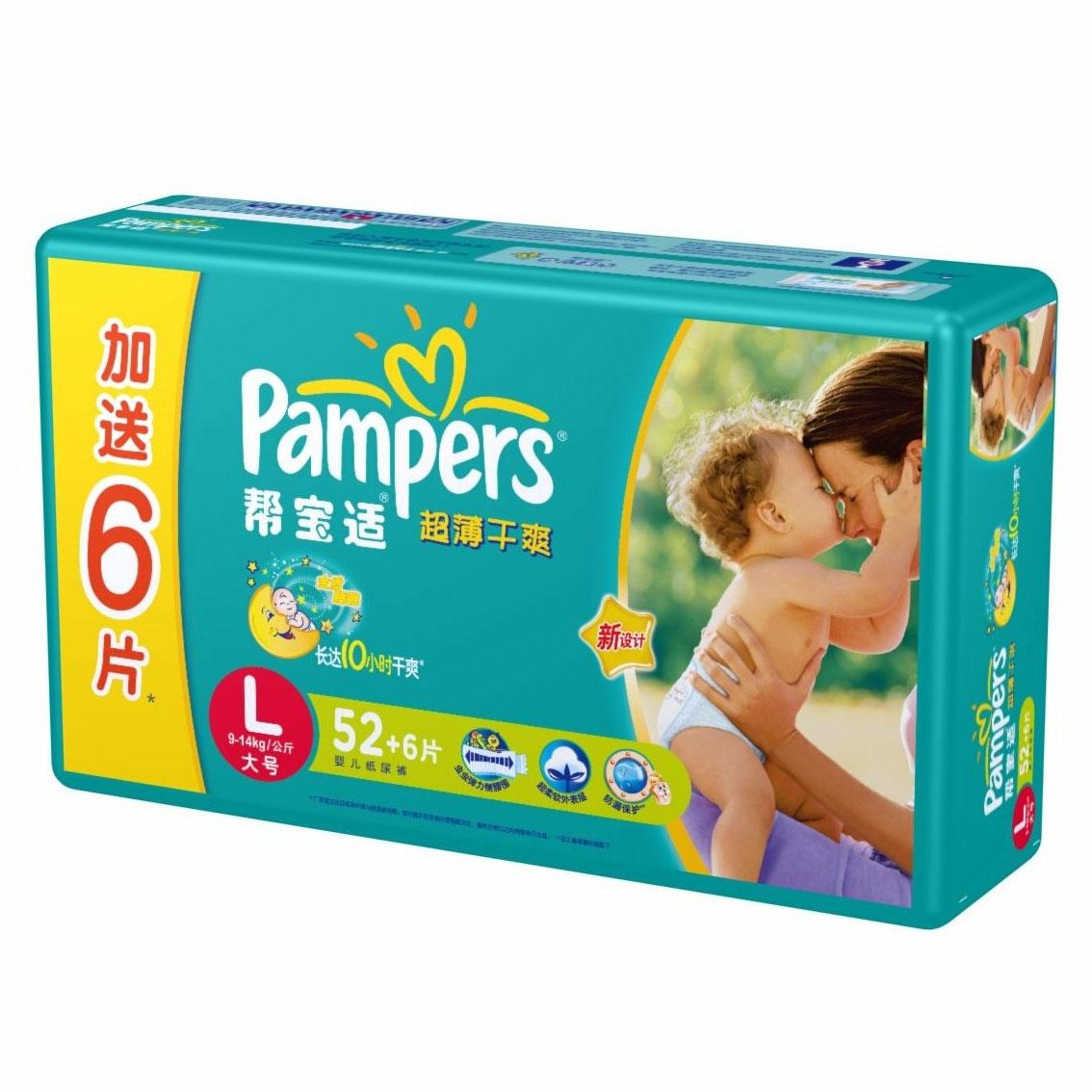 Подгузники Pampers  L52