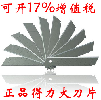 Effective 2011 large paper cutting blade knife sword blades 10 / box