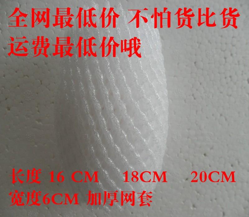 Сумка для отправки посылок Ударопрочная конструкция чистая Манго плоды сети net капусту NET 16 см 18 см 20 см