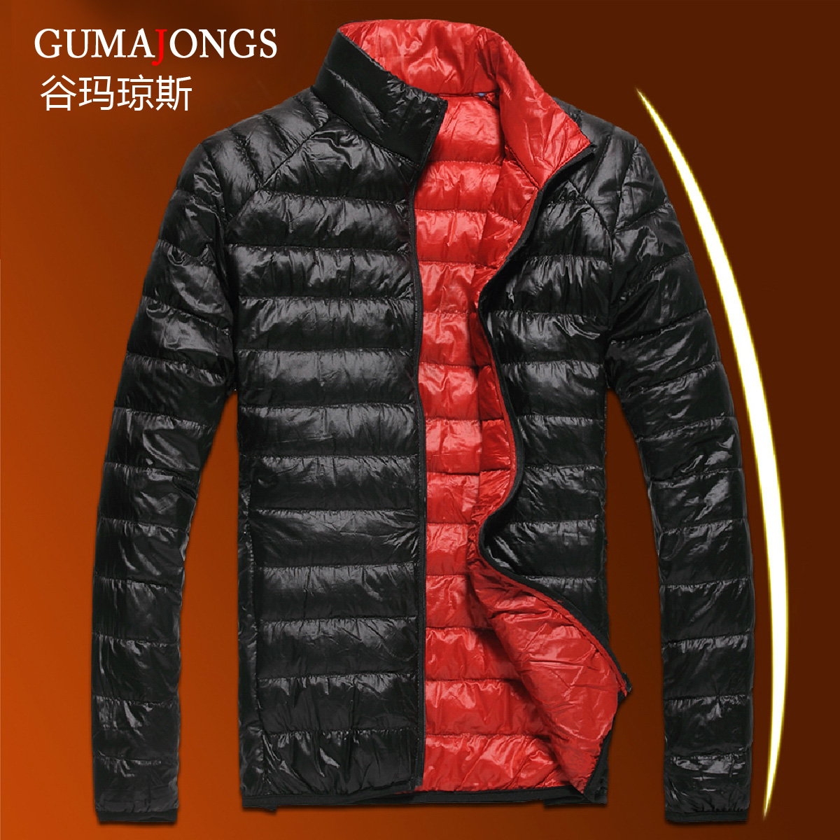 Купить Куртку Мужскую На Пуху