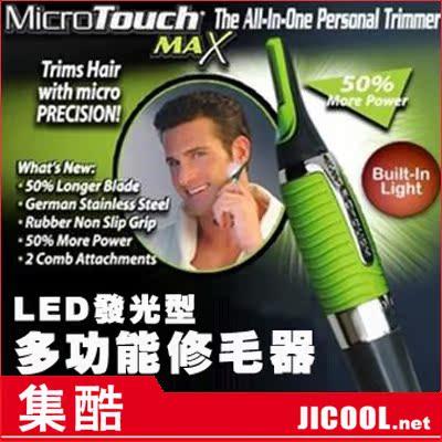 Триммер для лица Стоимость экспорта светящимися Мужские Многофункциональные электрические волос носа волосы бровей волос бритва