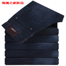 Heilan Home 2013 the cut standard genuine HAILAN of the home casual pants men's the thin trousers spring and summer casual pants Bottoms tide