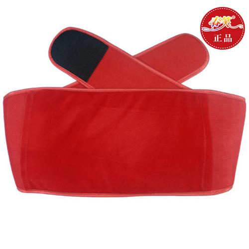 цвет :  Красное (с водой мешок)