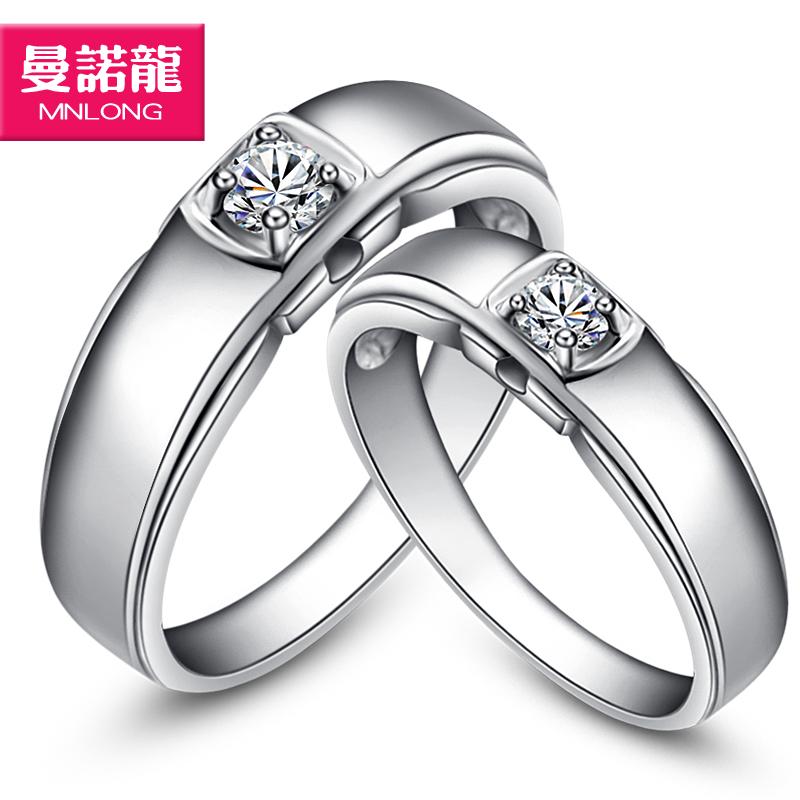 曼诺龙|韩版结婚季 时尚 相濡以沫情侣戒指|925纯银|紫馨饰品