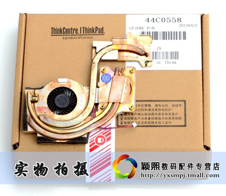 Комплектующие и запчасти для ноутбуков IBMT61 T61 T61 14
