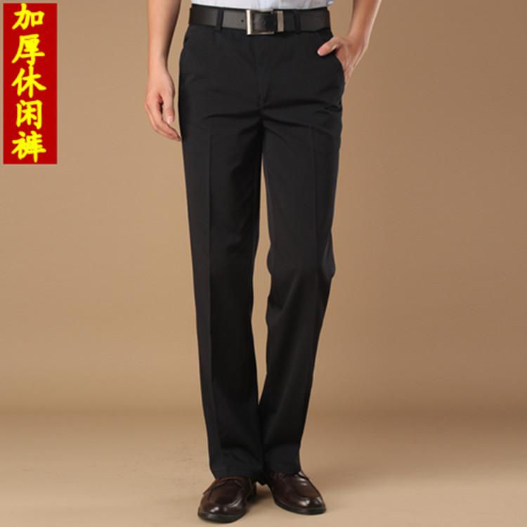 Повседневные брюки Joeone 2816